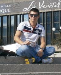Павел Борисенко, 5 мая 1985, Ростов-на-Дону, id28891726