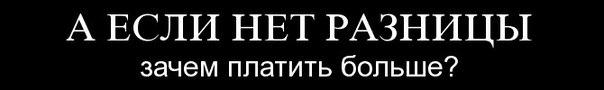 Кого нам ненавидеть в проблемном «Локомотиве»?