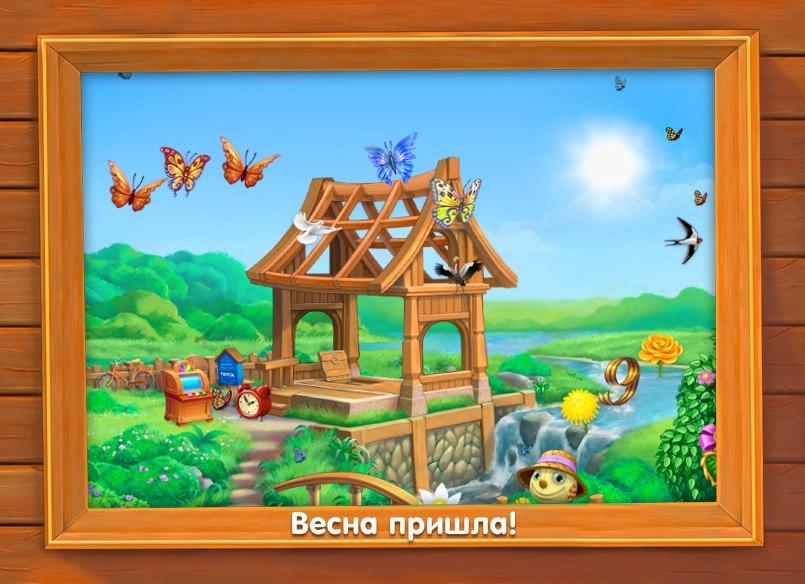 Кристина Садкова | Вологда