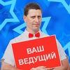 Kirishow / Ведущий Андрей Киричек