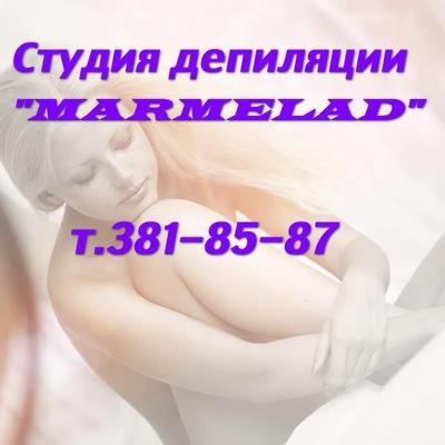 Ольга Μорозова