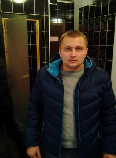 Александр Камардин, 19 декабря , Красноярск, id194590265