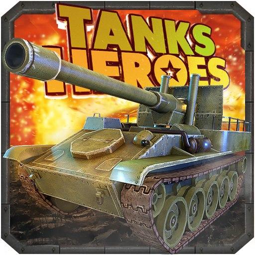 Скачать игру tank hero на андроид