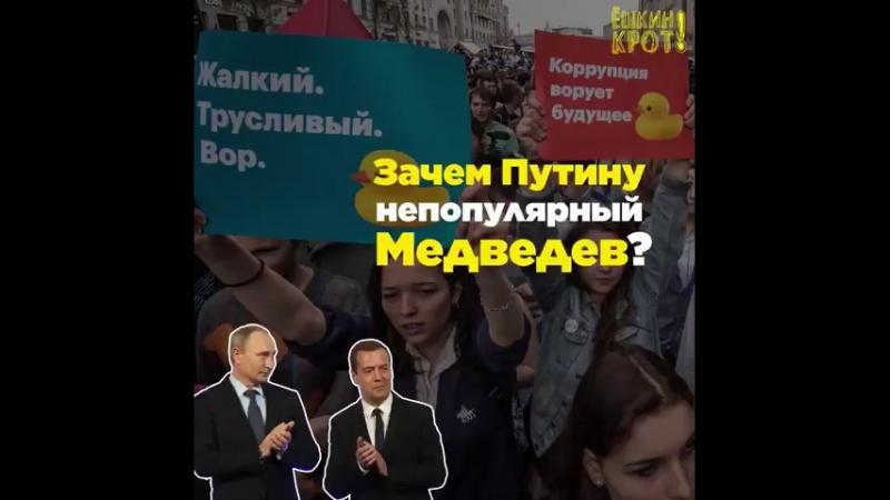 Медведеву сегодня — 53 года. Что пожелать человеку, у которого друг — Путин Ведь ни ничтожный рейтинг, ни коррупционные скандал