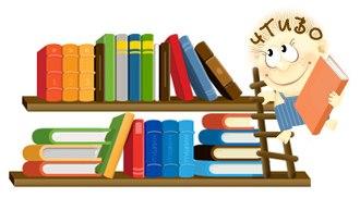 библиотека старт