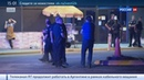 Новости на Россия 24 • Пять пуль для Гримми очевидец рассказал о расстреле певицы