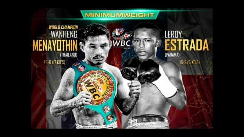 Wanheng Menayothin vs Leroy Estrada