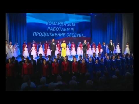 Торжественная церемония вступления в должность Губернатора Псковской области Ведерникова М.Ю.