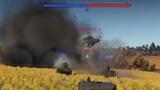 War Spinner )