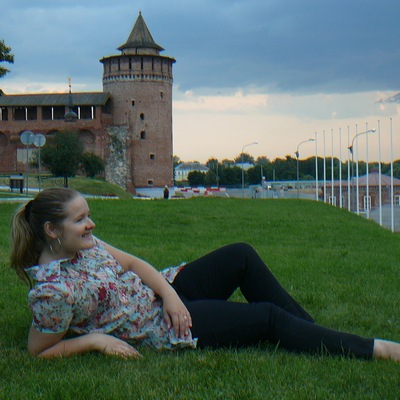 Наталия Дергачева, 27 августа 1985, Тамбов, id80165985