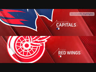 Washington Capitals vs Detroit Red Wings Jan 6, 2019 HIGHLIGHTS HD