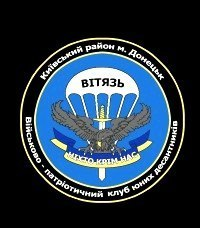 Артем Головач, 8 октября 1999, Донецк, id156102570