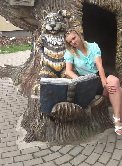 Anastasia Skotnikova, 11 февраля , Лобня, id7039974