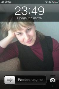 Маришка Мигунова, 14 апреля 1990, Москва, id76851470