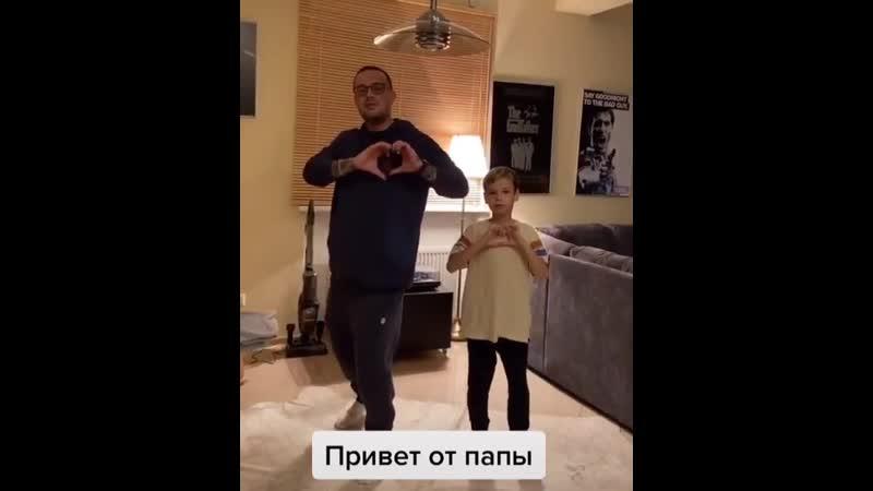 Гуф и Сэм танцуют в TikTok под трек «Ice Baby»