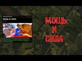 ARMA 3 - ОПЕРАЦИЯ