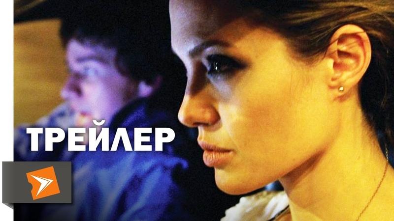 Особо Опасен (2008)