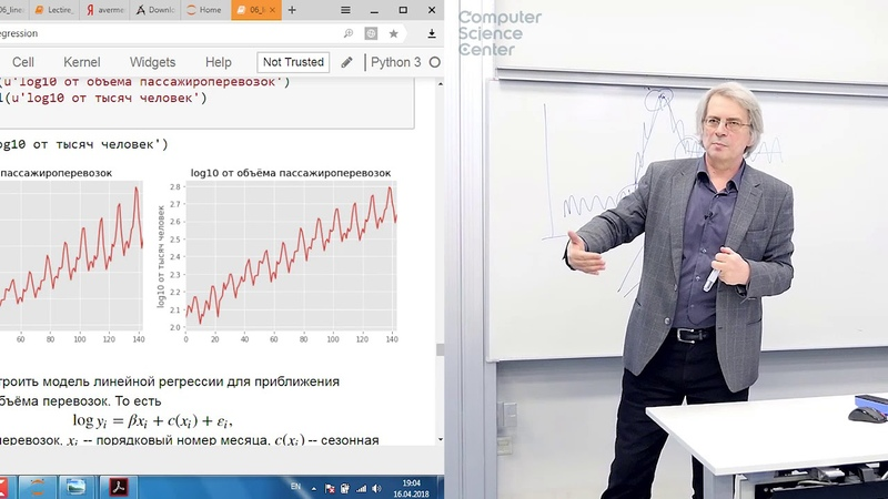 Лекция 9. Прогнозирование на основе регрессионной модели с сезонными индикаторными (фиктивными, структурными) переменными.