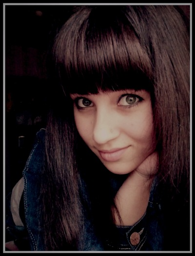 Rusana Raxmanova, 12 октября , Санкт-Петербург, id226358633