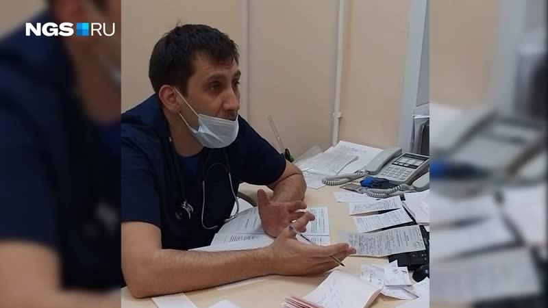 Пациентка возмутилась отказом врача больницы №12 её принять