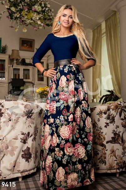 Платье С Ярким Принтом Купить