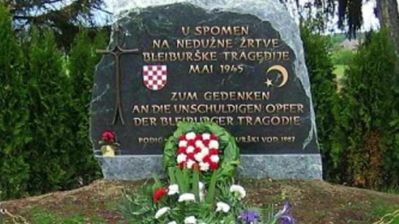 Stanko Šarić ~ MJESEC JE SVIBANJ ✞ BLEIBURG இڿ-ڿڰۣ— In Memoriam