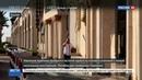 Новости на Россия 24 • Атака в Египте у нападавшего могло быть психическое расстройство