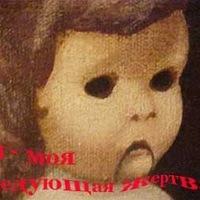 Михаил Дмитриев, 5 июня 1999, Челябинск, id227127750
