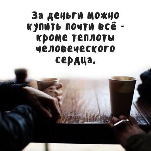 https://pp.userapi.com/c847020/v847020426/114c2f/7DciktrGTsU.jpg