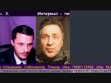 Интервью - певец и композитор, Мистер Шлягер Михаил Михайлов, ч. 3. . #интервью #Михайлов #шлягер #певец #композитор