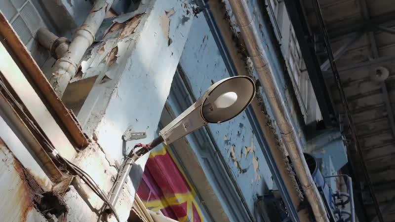 Kerry x DJ Demuja - (Never) Put on the Light