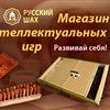 Русский Шах