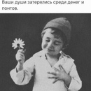 Маша Котюх фото #10