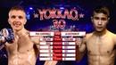 YOKKAO 30: Paul Karpowicz (England) vs Ja Kiatphontip (Thailand) -60kg