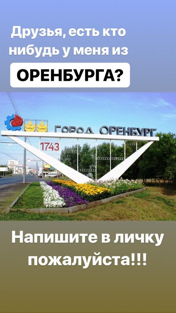 https://pp.userapi.com/c848632/v848632809/9922e/F-bktv3D7no.jpg