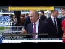 Первое заявление Путина о ПЕНСИОННОЙ РЕФОРМЕ 20 07 2018