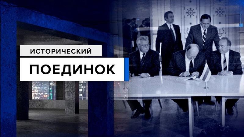 Поохотились, попарились и развалили Советский Союз