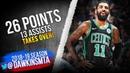 Kyrie Irving 26 Pts 13 Asts 2018 12 29 Celtics vs Grizzlies 60 FPS REPACK FreeDawkins