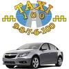 """""""Такси 100"""". Заказ такси в Санкт-Петербурге"""