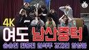 23.04.18 [1열중앙석] 연극 '여도/Yeodo' 남산중턱 - 송승현, 안홍진, 임석주, 강지연, 앙상블( 50