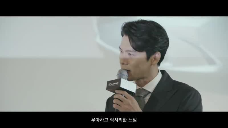 Hyun Bin x Lexus 300h