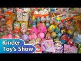 Киндер Сюрприз 224 яйца онлайн, МЕГА выпуск на русском (Surprise eggs unboxing)