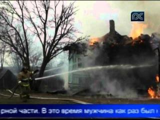 Семья пожарного осталась без крыши над головой