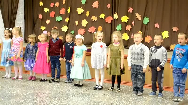 Школа Малышок. Стихи и песня про осень