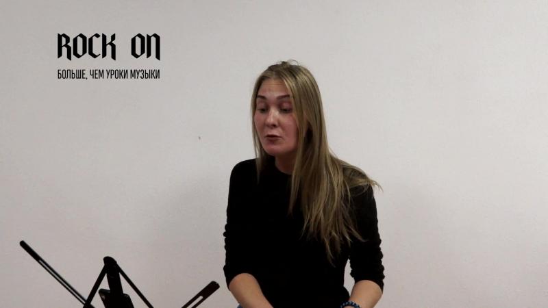 Татьяна Комарова. Вокал / Фортепиано / Теория музыки
