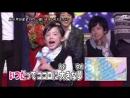 05E_04E_[23.12.2010] VIP ROOM шоу