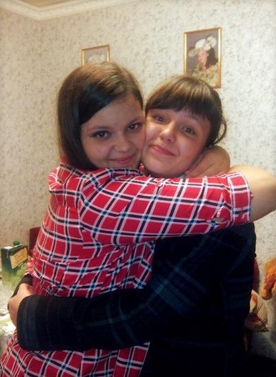 Диана Нетюхайло, 12 октября , Шахты, id134793510