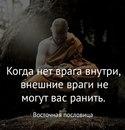 Кирилл Глущенков фото #9