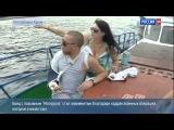 24.07.2014. Моторола с женой в Крыму, лечат руку и проводят медовый месяц, передышка между боями