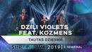Dziļi Violets feat Kozmens Tautas dziesma